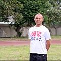 20111105-155448.jpg
