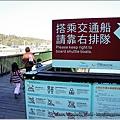 20110127-085933.jpg
