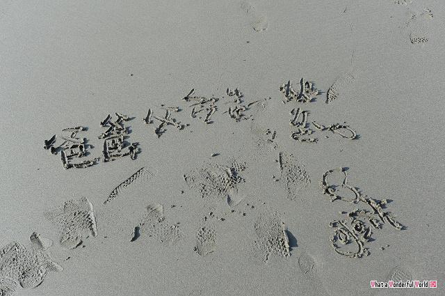 20120624-170149