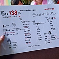 20130807-133300.jpg