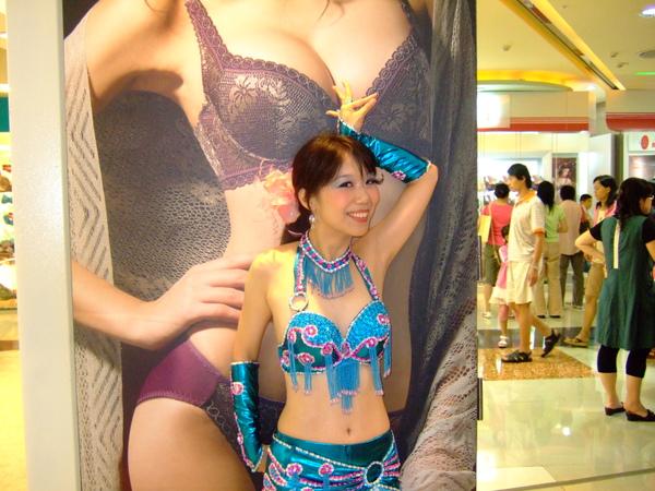 2008.10.05第四屆大江盃肚皮舞大賽 047.jpg