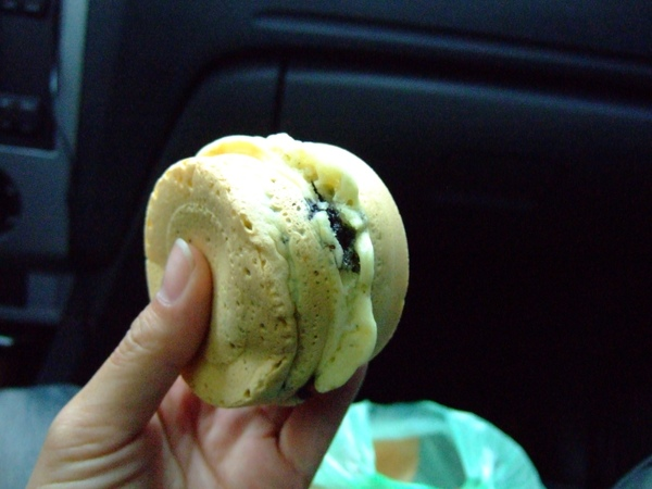 2009.03.06清大紅豆餅 003.jpg