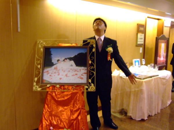 2009.03.15陳昀訂婚 024.jpg