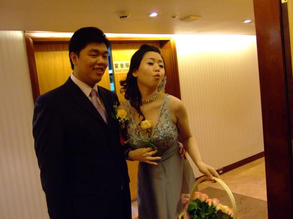 2009.03.15陳昀訂婚 065.jpg