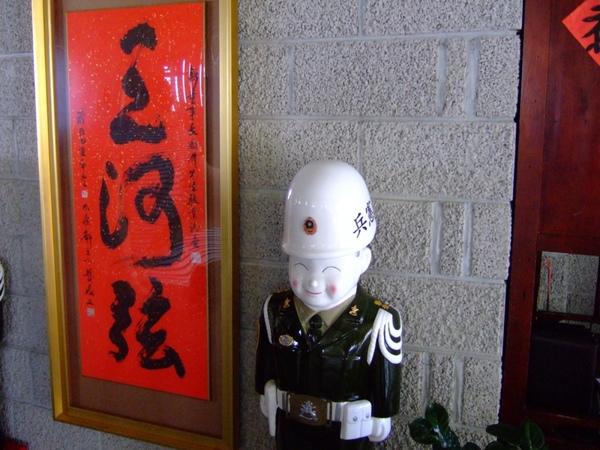 2009.04.12台中-三河弦 (15).JPG