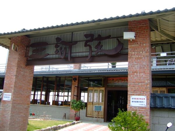2009.04.12台中-三河弦 (17).JPG