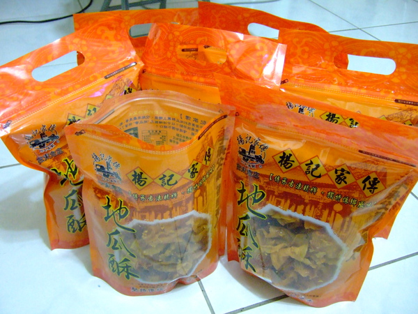 2009.11.26台東楊記地瓜酥 (1).JPG
