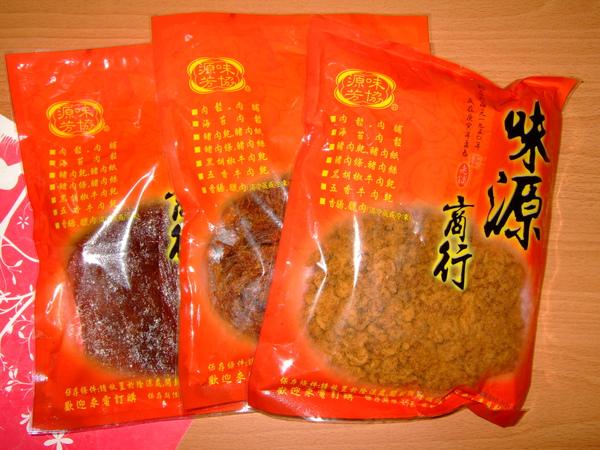 2009.12.11中壢-味源商行 (1).JPG