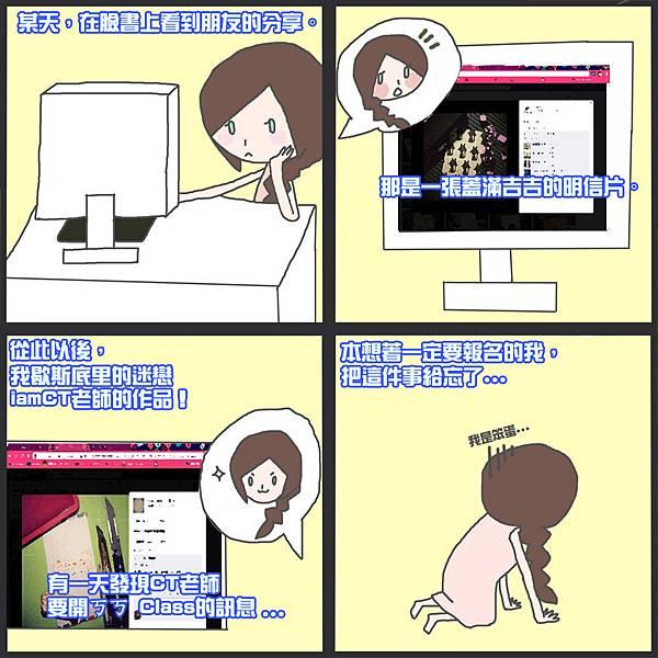 四格_1.jpg