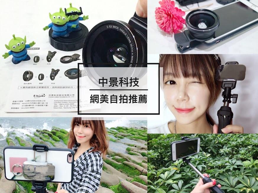 中景科技.jpg