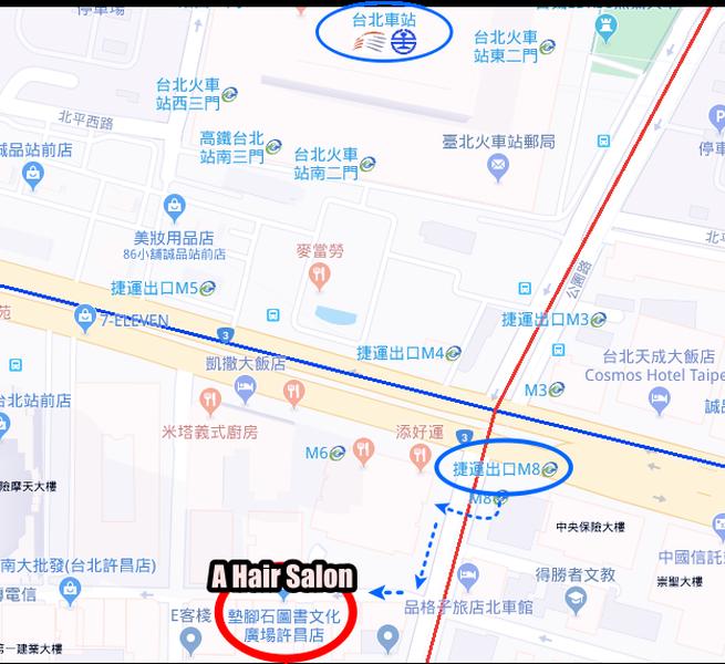 台北中正區A Hair Salon  路線.png