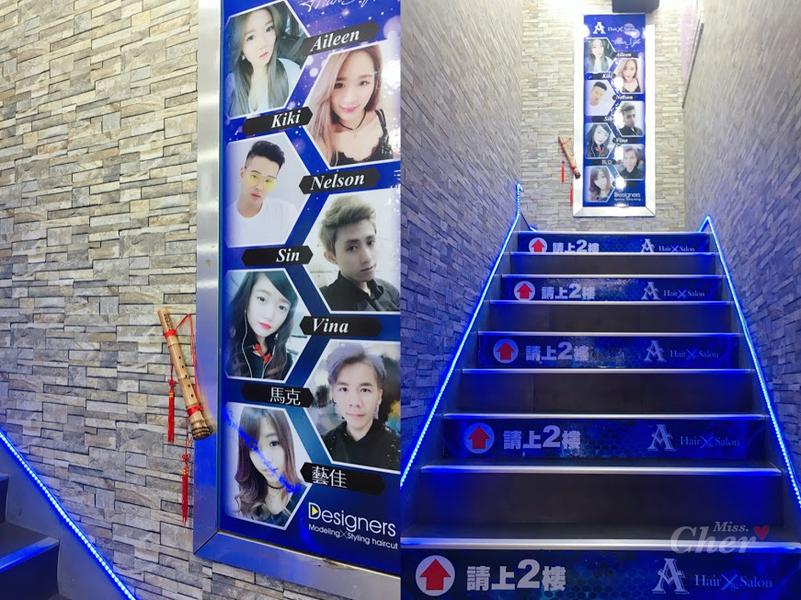 台北中正區A Hair Salon  樓梯_结果.png