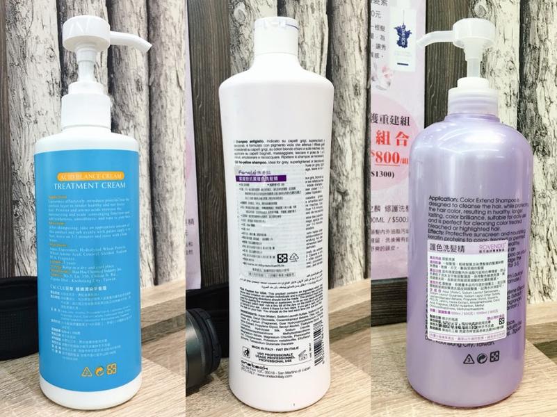 台北中正區 a hair salon 洗髮_结果.png