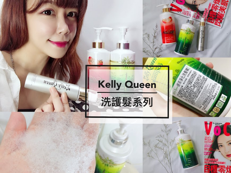 kelly queen_结果.png