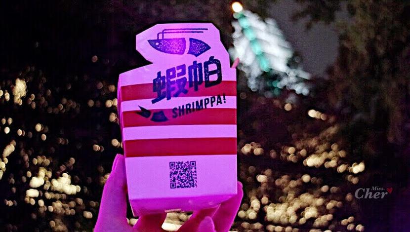 台北信義區 蝦帕 101_结果.png