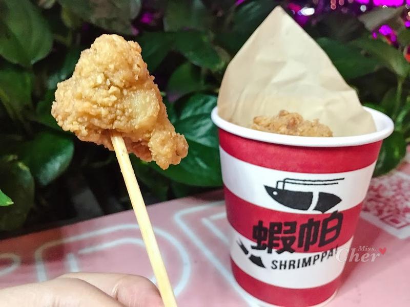 台北信義區 蝦帕 立貝鮮酥 1_结果.png