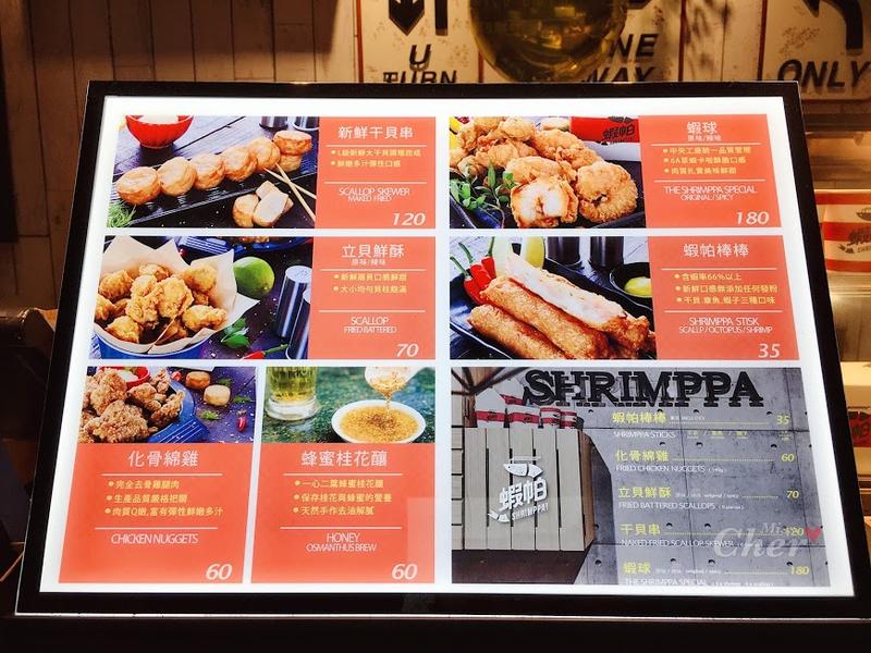 台北信義區 蝦帕 菜單_结果.png