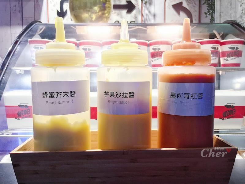 台北信義區 蝦帕 醬料_结果.png