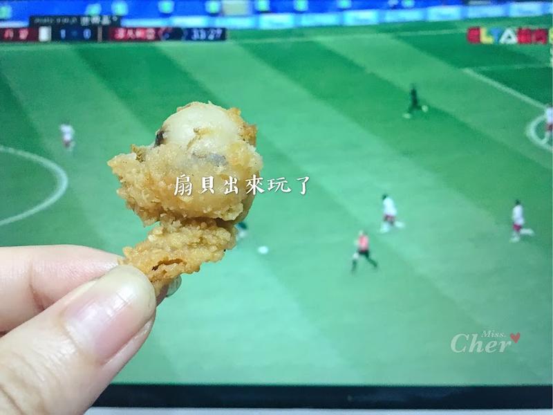 台北信義區 蝦帕 立貝鮮酥 3_结果.png