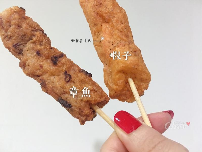 台北信義區 蝦帕棒棒  _结果.png