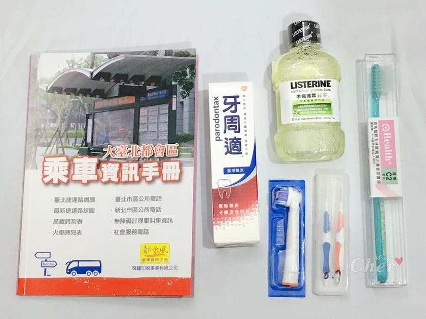 豐華牙醫 贈送_结果.png