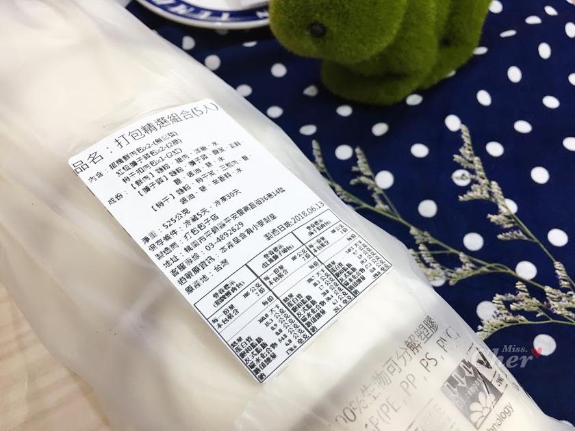 打包 精選組合_结果.png