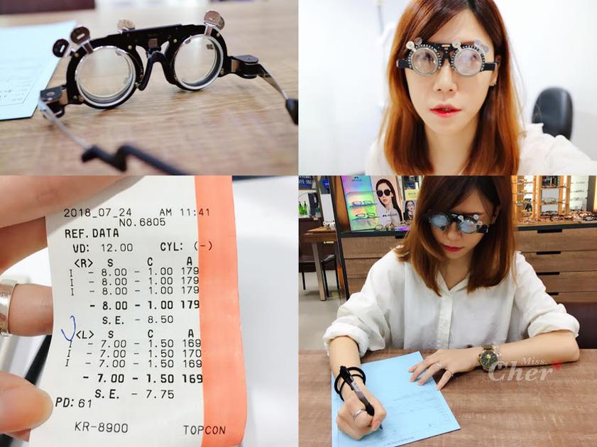 精采眼鏡 基本檢測 _结果.png