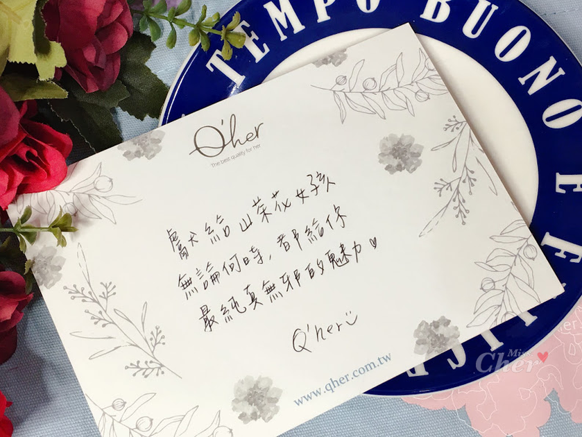 Q%5Cher山茶花禮盒 謝卡_结果.png