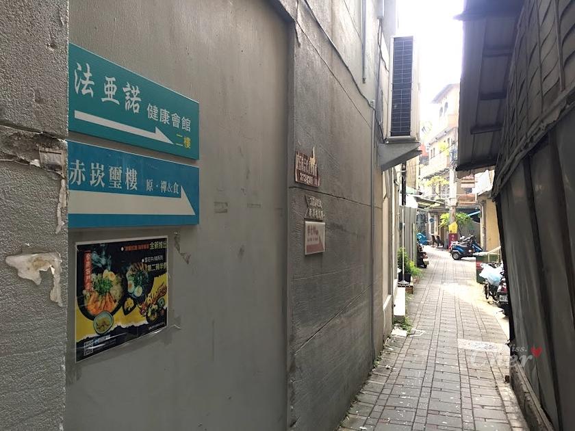 赤崁璽樓 民宿3樓 標示_结果.png