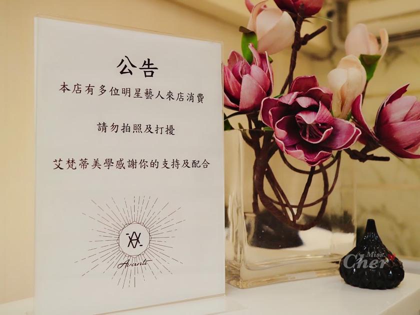 K%5CS凱斯國際時尚美學藝術 明星_结果.png