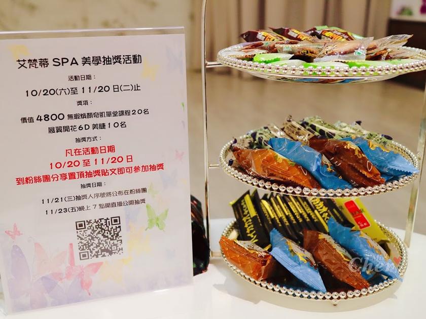 K%5CS凱斯國際時尚美學藝術 餅乾_结果.png