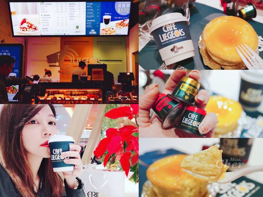 邁斯列日咖啡_结果.png