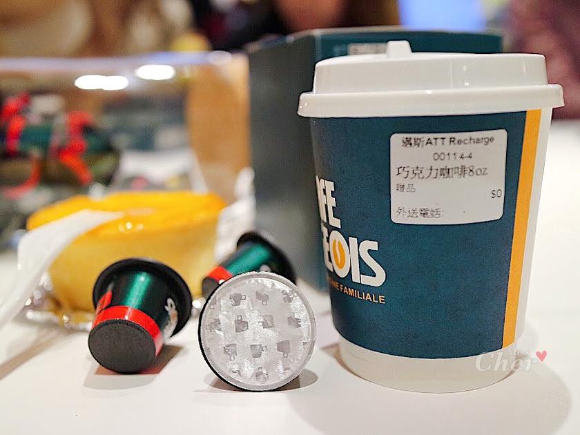 邁斯列日咖啡 巧克力咖啡_结果.png