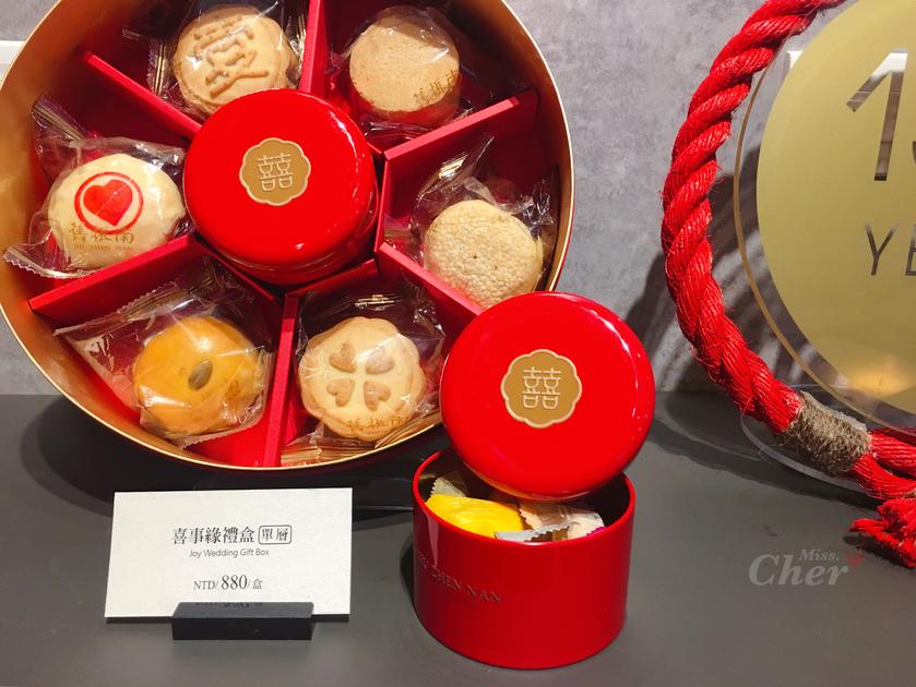 舊振南 糖果鐵盒_结果.png