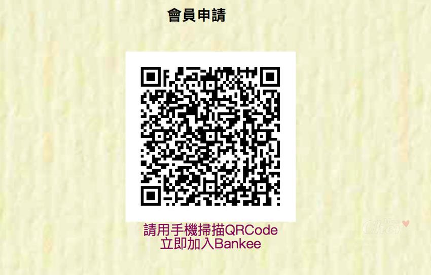 螢幕快照 2019-04-14 上午11.57.47_结果.png