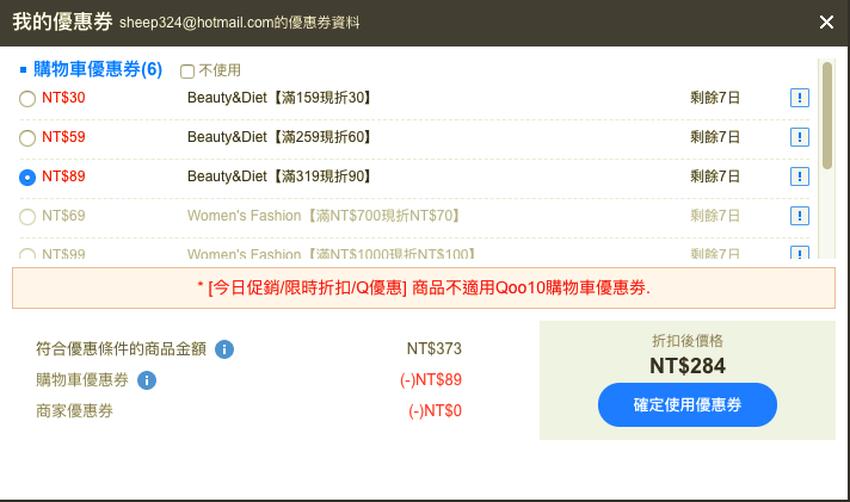 螢幕快照 2019-06-23 下午8.35.24_结果.png