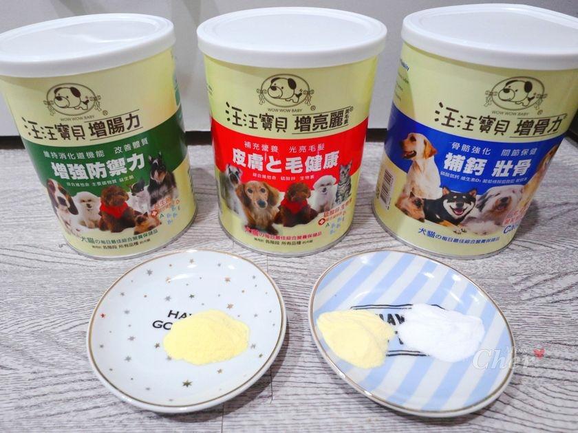貓營養品推薦_汪汪寶貝_5650_结果.jpg