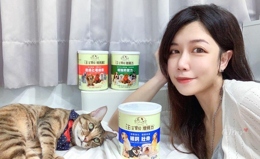貓營養品推薦_汪汪寶貝_5652_结果.jpg