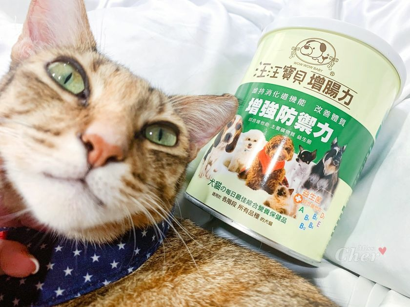 貓營養品推薦_汪汪寶貝_5651_结果.jpg