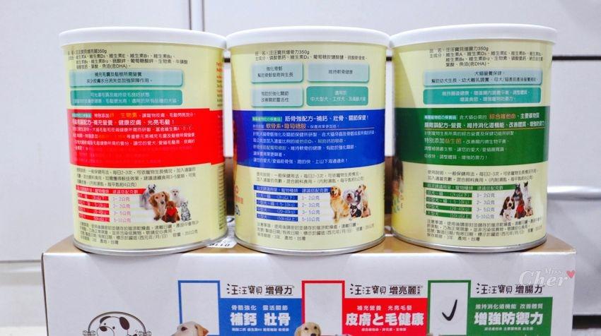 貓營養品推薦_汪汪寶貝_5644_结果.jpg