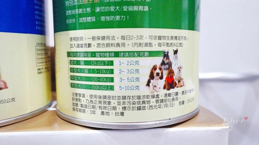 貓營養品推薦_汪汪寶貝_5643_结果.jpg
