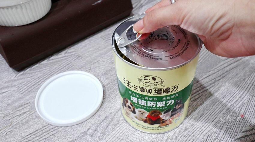 貓營養品推薦_汪汪寶貝_5645_结果.jpg