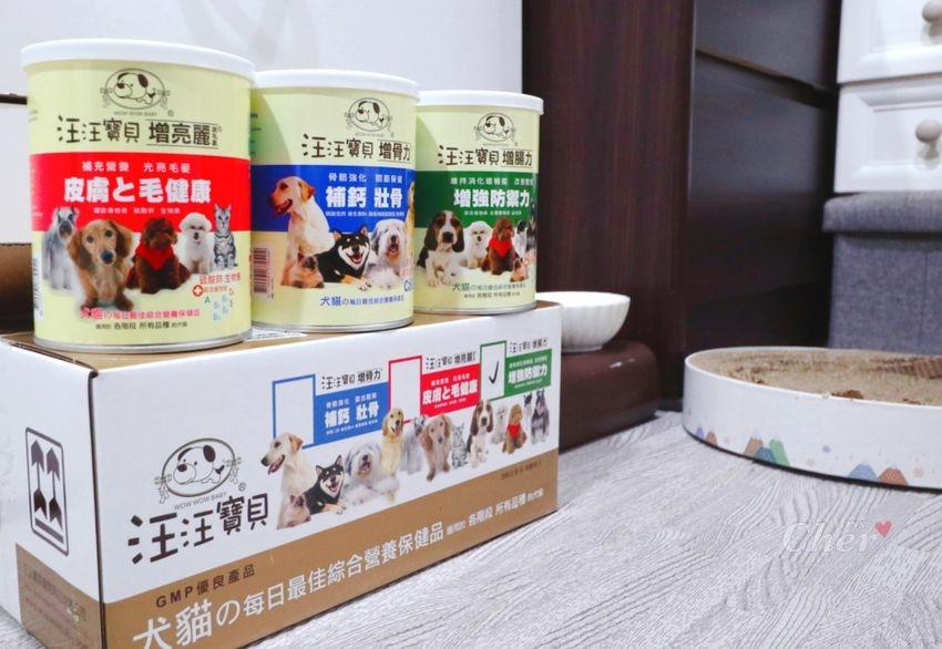 貓營養品推薦_汪汪寶貝_5647_结果.jpg
