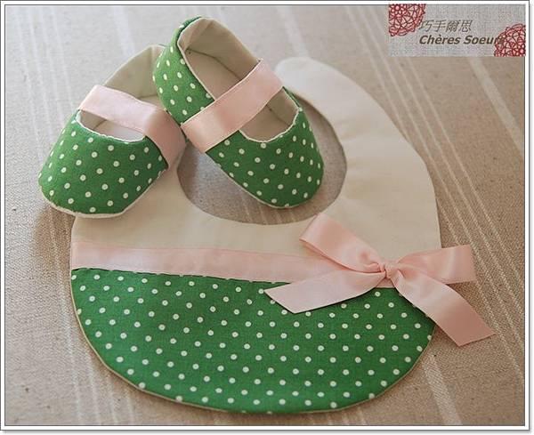手作嬰兒鞋彌月禮S71A