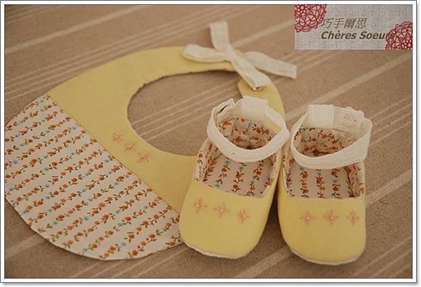 手作嬰兒鞋彌月禮S74D