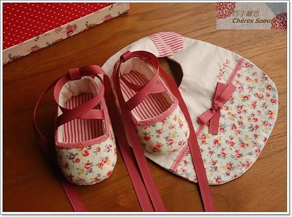 手作嬰兒鞋彌月禮S80B.JPG