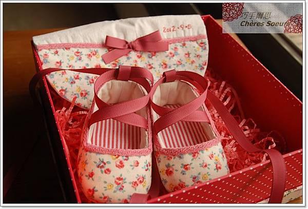 手作嬰兒鞋彌月禮S80D.JPG