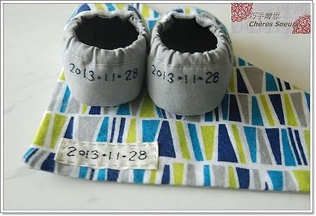手作嬰兒鞋彌月禮S83C.JPG