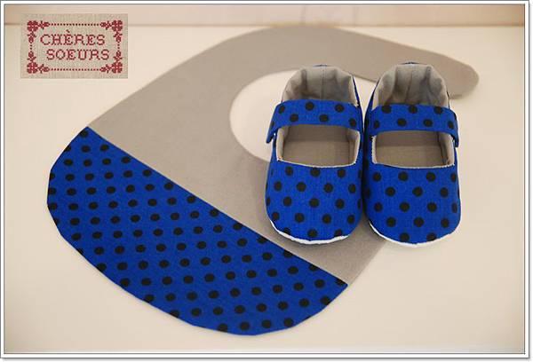 巧手爾思手作嬰兒鞋彌月禮S100A