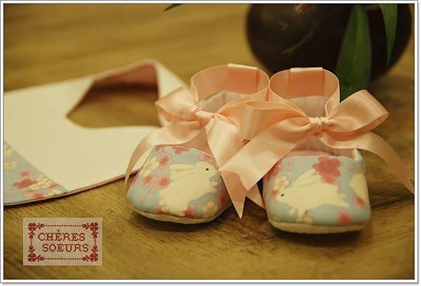 巧手爾思手作嬰兒鞋彌月禮S102A.JPG